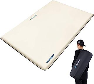 FUNDANGO 双人床高级豪华 5.08 厘米厚耐用自充气防潮泡沫睡垫,舒适的露营床垫,适合帐篷和家庭露营,白色