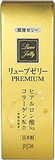 GEX Rebase Jelly Premium 55克