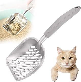Ezeso 13.7 英寸宠物狗猫砂铲铝制防腐和粘性宠物狗猫猫咪便盆勺清洁工具带橡胶把手 浅灰色