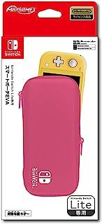 Nintendo 任天堂 Switch Lite*智能收纳袋-Variation_P 粉色 スマートポーチ(EVA)