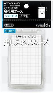 KOKUYO 国誉 名牌盒 Ideal Plus 10个 名片・ID卡用 Naf-C151-10