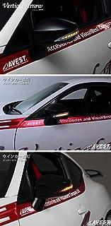 AVEST(AVEST) 86 ZN6 / BRZ ZC6 [VerticalArrow TypeL] 流动的LED 门镜面窗玻璃/门镜面罩 亚光黑 内部银色:附有可选灯白色开关 AV-019-BK-W-S