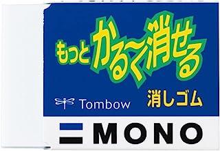 Tombow 蜻蜓 铅笔 橡皮擦 MONO 可擦 20个 EL-KA-20P