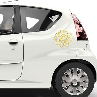 花卉贴花贴纸 - 汽车窗户笔记本电脑装饰艺术图案(黄色)