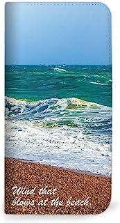 Mitas DIGNO rafre KYV36 手机壳 手账型 无带 夏季 海 天空 海滩 B (208) NB-0260-B/KYV36