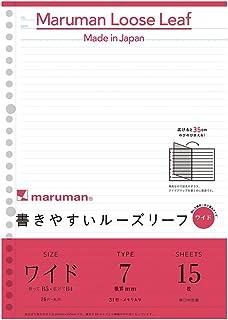 Maruman 光滑书写散叶纸宽(折叠) - B5 至 B4 - 7 毫米规则 - 26 孔 - 15 张