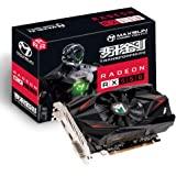 MAXSUN AMD Radeon RX 550 4GB GDDR5 ITX 电脑游戏视频显卡 GPU 128 位 Di…