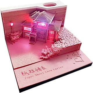 备忘板带笔架分配器,趣味可爱 3D 纸雕艺术记事本积木可爱便利贴 3D Omoshiroi 备忘录垫 适合儿童/爱人/朋友/妻子/学生