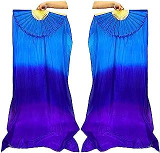 DEMON 迪蒙 BABY 2020专业彩色扎染舞蹈扇丝竹火焰肚皮舞长款折叠扇面纱表演 (多色;1双)