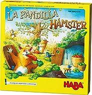 HABA 仓鼠 ESP (303120)