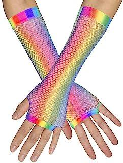 Boland 03063 – 网手套彩虹、手臂保暖手套、手套、Christopher Street Day、配件、手套、主题派对、狂欢节