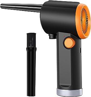 41000 RPM 更强大的空气除尘器 - 无绳电脑吸尘器,便携式电动吹风机,更换压缩罐头空气,可调节吹风机