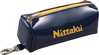 尼塔库(Nittaku) 乒乓球 能收纳4个硬式球 NL9229