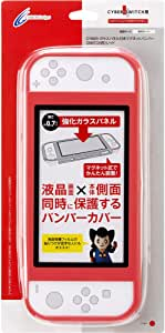 CYBER 带玻璃面板的磁铁保护(SWITCH 用) 红色 - Switch