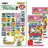 Nintendo 任天堂《集合吧!动物森友会~ amiibo+》amiibo卡【三丽鸥角色组合】(2包)+amiibo卡…