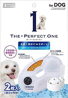 Marukan THE・PERFECT ONE 富氢冲浪用过滤器 狗用