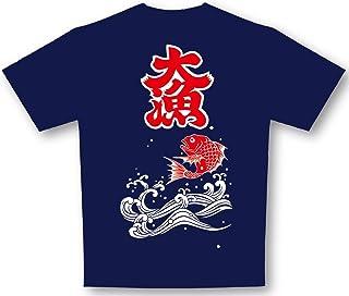 前田染工 日本风格 T恤 M码 084452