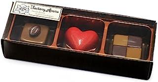 阿尔塔 巧克力磁铁 3 个套装 A套装