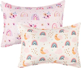 ALVABY 幼儿枕套,适合 13 x 18,12 x 16 儿童枕,2 件装弹性柔软婴儿枕套信封儿童枕套,男孩女孩彩虹 03,2TPE05