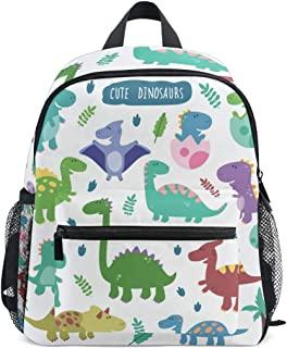 可爱恐龙幼儿背包幼儿园学龄前儿童包