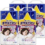 【拉裤 L尺码】Oyasuman 女孩 夜用尿裤(9~14kg)120片(30片×4)【盒装】