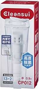 三菱化学·可菱水 壶型净水器 CP012 CP012-WT