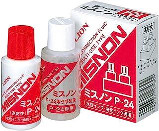 狮子办公器 修正 ミスノン&うすめ液セット(共用)