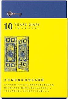 MIDORI 人生日記 10年連用 門 海藍 12397006