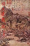 金庸作品集:倚天屠龙记(一)(经典版) (倚天屠龙记【经典版】 1)