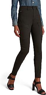 G-STAR RAW 女士 G-Shape 紧身工装裤