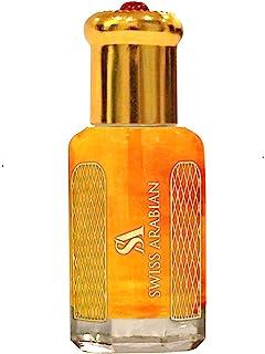Maroc 12mL | 手工手工制作香水油香水,适合男士和女士| 传统阿塔尔风格古龙水 | Perfumer 瑞士阿拉伯乌鸦 | 礼物/派对礼品 | 身体油
