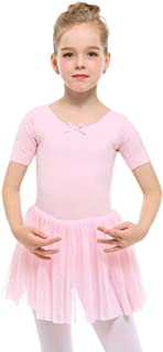 STELLE 幼童/女孩可爱芭蕾舞紧身连衣裤 适用于舞蹈、体操和芭蕾