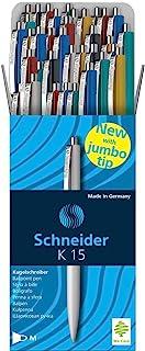 Schneider 施耐德 K 15 按压式圆珠笔 (不可涂改的笔芯 线条粗细 M 书写颜色:蓝色) 50 支装