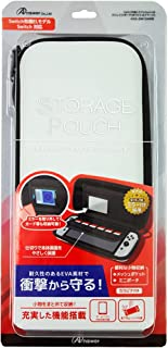 Switch*EL模型/Switch用 Storge pack(白色&黑色)