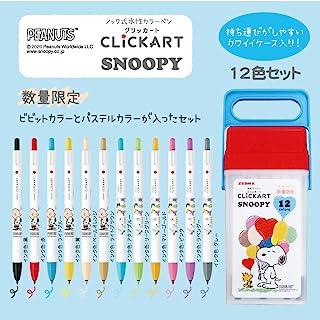 ZEBRA 斑马 水性笔 Click 史努比 12色套装 WYSS22-SN-12C