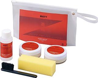ZETT(ZETT)棒球 套 维修用品 革命(可爱)系列 护理套装 ZOK509