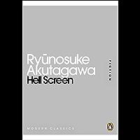 Hell Screen (Penguin Modern Classics) (English Edition)