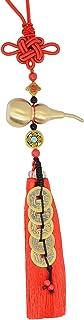 中国结风水硬币与黄铜 Calabash Wu Lou 悬挂装饰好好运、财富成功和长寿,祝福纸包含在其中。 (红色)