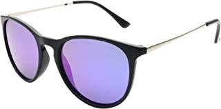 Eye LOVE 女式偏光太阳镜 | 100% UV 屏蔽 | 5色可选