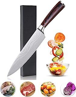 VJA LUXE 专业厨师刀 8 英寸大马士革厨房刀 木色