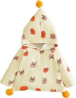 幼儿女婴男孩秋季长袖拉链连帽上衣夹克套装 6-24M