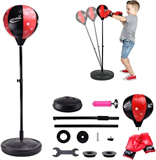 Schuang 儿童拳击拳击包套装包括儿童拳击手套、拳击袋、带可调节支架的立式底座,是 3-8 岁儿童锻炼的*佳礼物