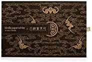 Kindle Paperwhite X 故宫文化定制包装礼盒-福寿双全(仅为包装盒)