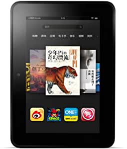 Kindle Fire HD 16GB 平板电脑