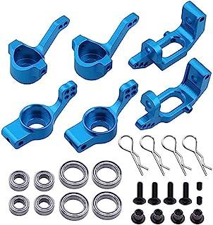 通用铝制转向轮指关节套件 适用于遥控汽车零件更换维修工具