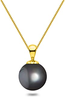 黑色日本 AAAA 6-11.5mm 淡水养殖珍珠吊坠项链 40.64cm/45.72cm 单石项链吊坠
