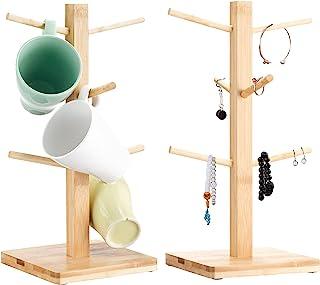 XKXKKE 木制杯架树,杯架用于存放 6 个咖啡杯、杯架展示架杯收纳架干燥器、茶咖啡杯马克杯挂钩、咖啡吧配件适用于家庭厨房