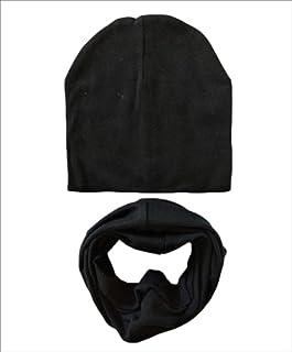 micia luxury(米西亚奢华) 2件套 儿童 棉包+棉围脖 soild black
