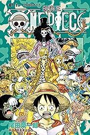 航海王/One Piece/海贼王(卷81:见猫蝮蛇老大去) (一场追追自由与理想的高尚航程,一部诠释友情与信念的热血史诗!全球发行量超过4亿8000万本,吉尼斯世界记录保持者!)