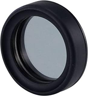 Vixen 单筒望远镜 多色单筒望远镜 多视镜用 防反射滤镜 37249-2